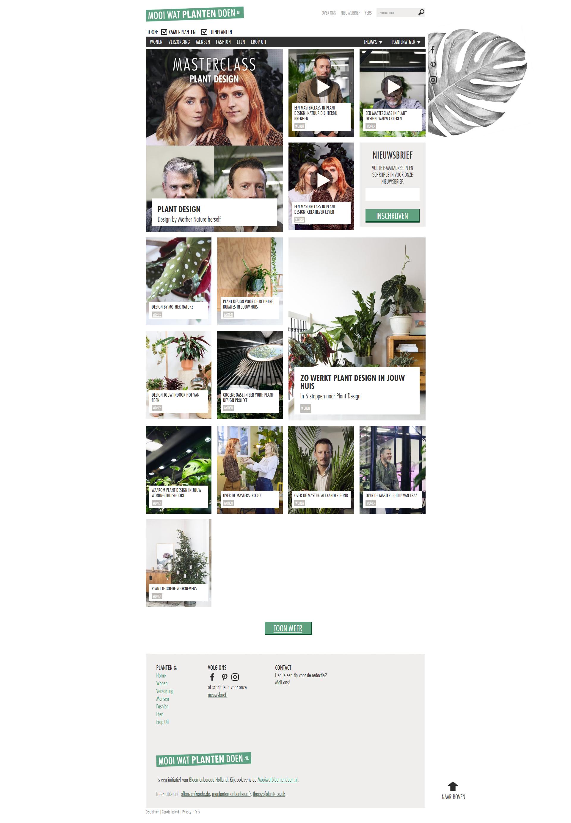 Plant Design op onze consumentenwebsites